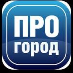 ПРОГОРОД навигатор