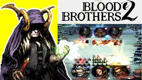 Blood Brothers 2: Strategy RPG