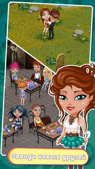 Скачать игру аватария на андроид на телефон