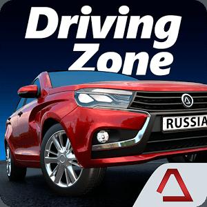 Зона Вождения Россия / Driving Zone Russia