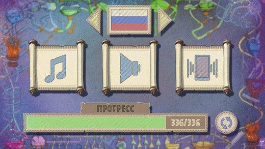 Скачать игру алхимия на андроид на русском